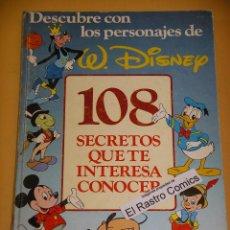 Coleccionismo Álbum: ALBUM DE CROMOS 108 SECRETOS QUE TE INTERESA CONOCER, COMPLETO 228 CROMOS AÑO 1986 WALT DISNEY ERCOM. Lote 98239967