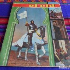 Coleccionismo Álbum: EL CID COMPLETO. FHER 1962 Y COLECCIÓN LIBROS EDUCATIVOS COMPLETO. CHARLTON HESTON Y SOFIA LOREN. BE. Lote 61747200