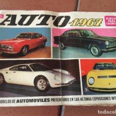 Coleccionismo Álbum: ALBUM DE CROMOS COMPLETO - AUTO 1967 - CON 225 CROMOS ,VER FOTOS. Lote 99921931