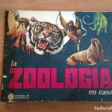 Coleccionismo Álbum: ALBUM CROMOS COMPLETO LA ZOOLOGIA EN CASA ED DIFUSORA DE CULTURA. Lote 102013935
