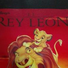 Coleccionismo Álbum: ALBUM DE CROMOS EL REY LEON. Lote 103217448