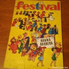 Coleccionismo Álbum: ALBUM CROMOS FESTIVAL HANNA BARBERA COMPLETO. Lote 103740091