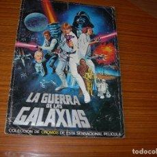 Coleccionismo Álbum: LA GUERRA DE LAS GALAXIAS COMPLETO 187 CROMOS DE PACOSA . Lote 104007435