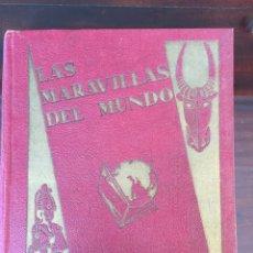 Coleccionismo Álbum: ÁLBUM LAS MARAVILLAS DEL MUNDO COMPLETO. Lote 104777858