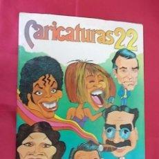 Coleccionismo Álbum: ALBUM DE CROMOS COMPLETO. CARICATURAS 22 . CROMOS ROS.. Lote 105540915