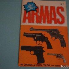Coleccionismo Álbum: ÁLBUM COMPLETO DE ARMAS AÑO 1979 DE NUEVA SITUACIÓN. Lote 107468191