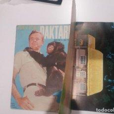 Coleccionismo Álbum: DAKTARI. COMPLETO. CON CARTON TRÍPTICO IMPOSIBLE DE CONSEGUIR. Lote 107762171