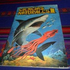 Coleccionismo Álbum: CIENCIAS NATURALES 1 COMPLETO 253 CROMOS. EASO AÑOS 80. BUEN ESTADO.. Lote 107883315