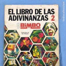 Coleccionismo Álbum: ÁLBUM COMPLETO CROMOS EL LIBRO DE LAS ADIVINANZAS 2 BIMBO. Lote 108397988