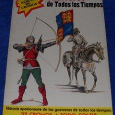 Coleccionismo Álbum: GUERREROS DE TODOS LOS TIEMPOS - MI ALBUM DE CROMOS ¡COMPLETO!. Lote 109107851