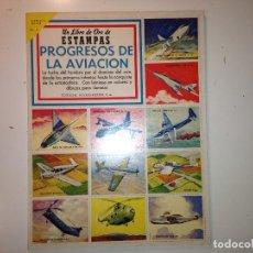 Collectionnisme Album: PROGRESOS DE LA AVIACIÓN LIBRO DE ORO DE ESTAMPAS. Lote 110140375