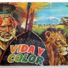 Coleccionismo Álbum: ALBUM 1970 VIDA Y COLOR 3. ANIMALES RAZAS HUMANAS ANATOMIA. 507 CROMOS, COMPLETO. Lote 110542731