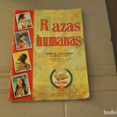Coleccionismo Álbum: RAZAS HUMANAS,COMPLETO, ALBUM DE CROMOS, EDITORIAL BRUGUERA. Lote 110730659