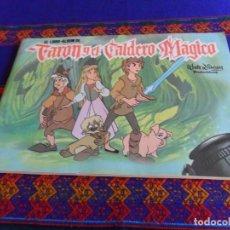 Coleccionismo Álbum: COMO NUEVO. TARON Y EL CALDERO MÁGICO COMPLETO 360 CROMOS. PLAZA JOVEN EDICIONES 1986. WALT DISNEY.. Lote 110880759