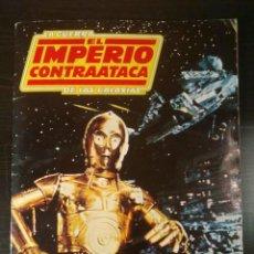 Coleccionismo Álbum: ÁLBUM EL IMPERIO CONTRAATACA - COMPLETO - EDITORIAL FHER 1980 - LA GUERRA DE LAS GALAXIAS . Lote 110898903