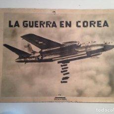 Coleccionismo Álbum: LA GUERRA EN COREA (1ª SERIE). Lote 111528463