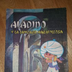 Coleccionismo Álbum: ALBUM CROMOS - ALADINO Y LA LÁMPARA MARAVILLOSA - COMPLETO - CHOCOLATES ARUMI - VICH - VIC. Lote 111669403