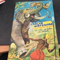 Coleccionismo Álbum: DE LA SELVA MISTERIOSA A LOS ABISMOS DEL MAR COMPLETO 302 CROMOS (FHER) (H-2). Lote 112471207