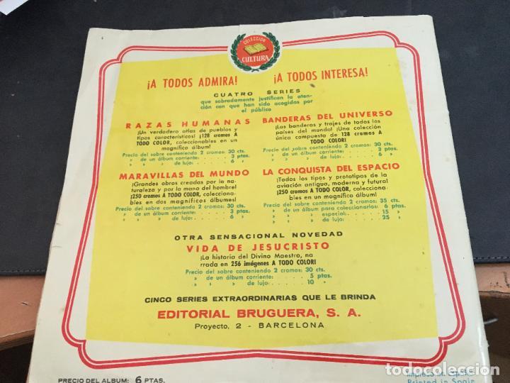 Coleccionismo Álbum: SISSI ALBUM COMPLETO 200 CROMOS BRUGUERA (H-2) - Foto 2 - 112547459