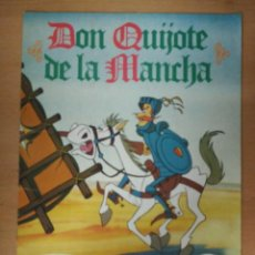 Coleccionismo Álbum: DON QUIJOTE DE LA MANCHA - ALBUM COMPLETO - DANONE. Lote 112654123