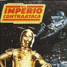 Coleccionismo Álbum: LA GUERRA DE LAS GALAXIAS: EL IMPERIO CONTRAATACA, 1980, FHER, COMPLETO, BUEN ESTADO. Lote 112683003