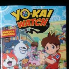 Collezionismo Álbum: YO-KAI WATCH . NUEVOS AMIGOS . COLECCION COMPLETA CROMOS PEGADOS. VER IMÁGENES. Lote 113658663