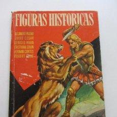 Coleccionismo Álbum: ALBUM FIGURAS HISTORICAS Nº1 AÑO 1958 CHOCOLATES OLLE CON 43 CROMOS DE 72 C96SADUR. Lote 114021855
