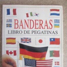 Coleccionismo Álbum: BANDERAS LIBRO PEGATINAS. SANTILLANA ALTEA 1995. Lote 114837331