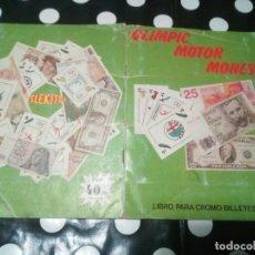 Coleccionismo Álbum: ALBUM DE CROMOS LIMPIC MOTOR MONEY TELEKITOS 1986 COMPLETO. Lote 115128423
