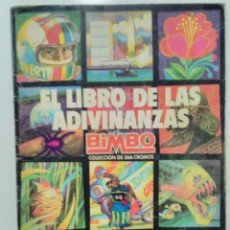 Coleccionismo Álbum: EL LIBRO DE LAS ADIVINANZAS BIMBO Nº 1 (AÑO 1974). Lote 115344223