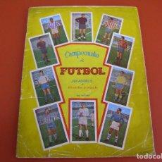 Coleccionismo Álbum: ALBUM CAMPEONATO DE FUTBOL 57/58, JUGADORES DE 1ª DIVISION, GRAFICAS NILO, COMPLETO. Lote 116443267