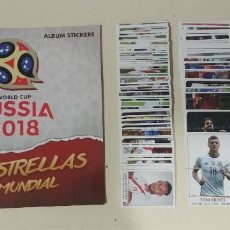 Coleccionismo Álbum: ALBUM COPA MUNDIAL RUSIA 2018 ESTRELLAS DEL MUNDIAL - 100% COMPLETO. Lote 116654619