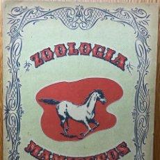 Coleccionismo Álbum: ÁLBUM DE ZOOLOGÍA - MAMÍFEROS - CROMOS CULTURA - BRUGUERA - AÑO 1948 (COMPLETO). Lote 116702403