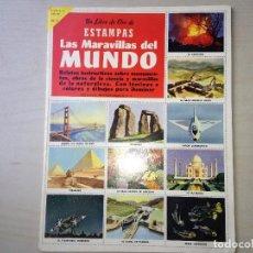 Coleccionismo Álbum: LAS MARAVILLAS DEL MUNDO. Lote 116766711