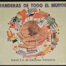 Coleccionismo Álbum: ALBUM CROMOS COMPLETO BANDERAS DE TODO EL MUNDO SALVAT 1973. Lote 51689487