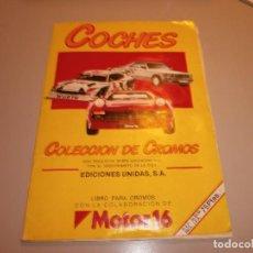Coleccionismo Álbum: P. ALBUM COMPLETO COCHES MOTOR 16. Lote 118467427