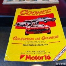 Coleccionismo Álbum: ÁLBUM CROMOS COMPLETO (COCHES) EDICIONES UNIDAS, 1986. MOTOR 16. Lote 120798887