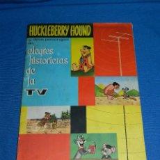 Coleccionismo Álbum: ALBUM COMPLETO - HUCKLEBERRY HOUND Y OTROS PERSONAJES EN ALEGRES HISTORIETAS DE LA TV , FHER 1963. Lote 120946435