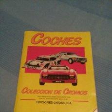 Coleccionismo Álbum: ALBUM CROMOS COCHES MOTOR 16 EDICIONES UNIDAS COMPLETO + 15 CROMOS INÉDITOS. Lote 121171867
