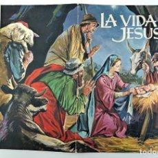 Coleccionismo Álbum: ALBUM 1967 LA VIDA DE JESUS. RUIZ ROMERO. COMPLETO. EXCELENTE ESTADO. Lote 121186331