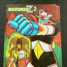 Coleccionismo Álbum: MAZINGER Z 2 ALBUM DE CROMOS (AÑO 1978) ED. FHER - COMPLETO. Lote 122297755