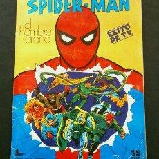 Coleccionismo Álbum: SPIDER - MAN ALBUM DE CROMOS (AÑO 1981) ED. FHER - COMPLETO - EL HOMBRE ARAÑA. Lote 122301835