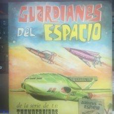 Coleccionismo Álbum: GUARDIANES DEL ESPACIO +SOBRE SIN ABRIR. Lote 122339438