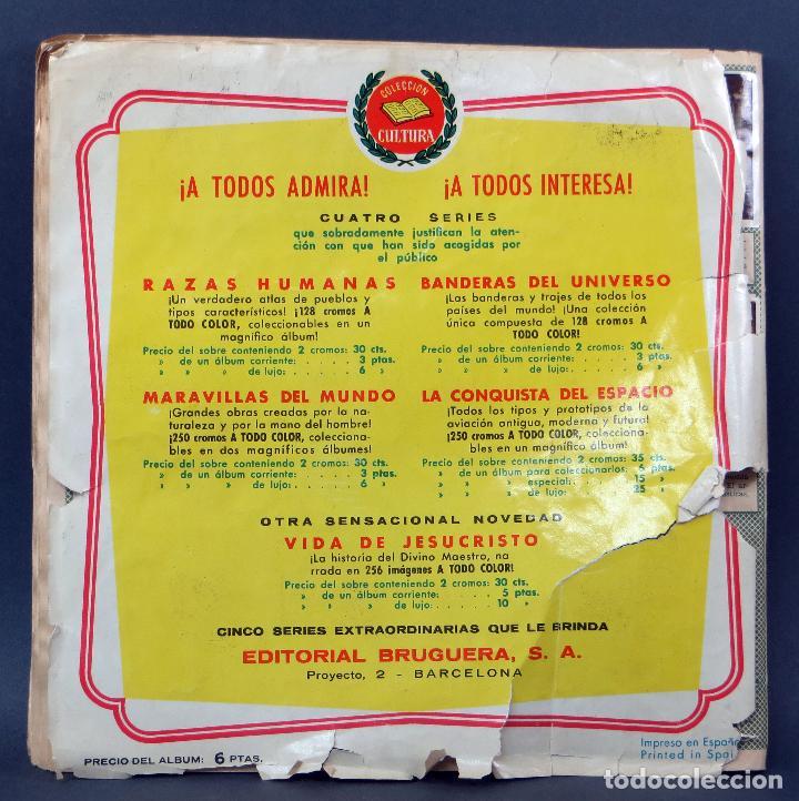 Coleccionismo Álbum: Sissi Editorial Bruguera álbum completo película Romy Schneider 1957 - Foto 7 - 123349407