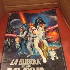 Coleccionismo Álbum: STARS WARS - LA GUERRA DE LAS GALAXIAS - ORIGINAL 1977 - PACOSA DOS- ALBUM DE CROMOS COMPLETO. Lote 126047671
