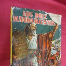 Coleccionismo Álbum: ALBUM CROMOS COMPLETO. LOS DIEZ MANDAMIENTOS. BRUGUERA. 1959. 1ª EDICION. Lote 126598331
