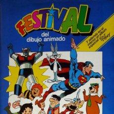 Coleccionismo Álbum: ALBUM CROMOS FASCIMIL REVISTA FESTIVAL DEL DIBUJO ANIMADO,(LEER DESCRIPCION). Lote 140521326
