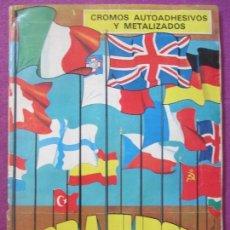 Coleccionismo Álbum: ALBUM CROMOS TODA EUROPA, MAPAS, ESCUDOS, BANDERAS, SOLDADOS, SELLOS, COMPLETO. Lote 127763355