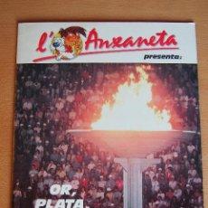 Coleccionismo Álbum: ALBUM CROMOS L'ANXANETA. OR, PLATA, BRONZE. COMPLETO. CAIXA DE CATALUNYA. CAJA CATALUÑA. VER FOTOS. Lote 128111275
