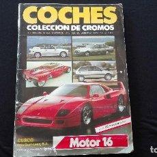 Coleccionismo Álbum: ALBUM CROMOS COCHES MOTOR 16 . Lote 128207119